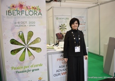 Mar Gomar of Iberflora - a fair that will be held from 6-8 October 2020 in Valencia, Spain.